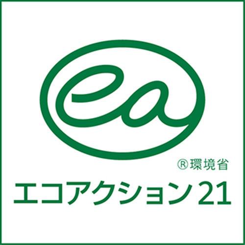 エコアクション21ロゴマーク