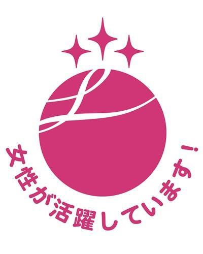 etuboshi_3star.jpg